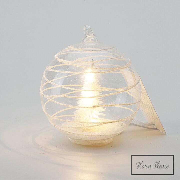 オーナメント LEDライトウィンタードーム スパイラルラウンド Lサイズ クリスマス飾り 志成販売 Horn Please