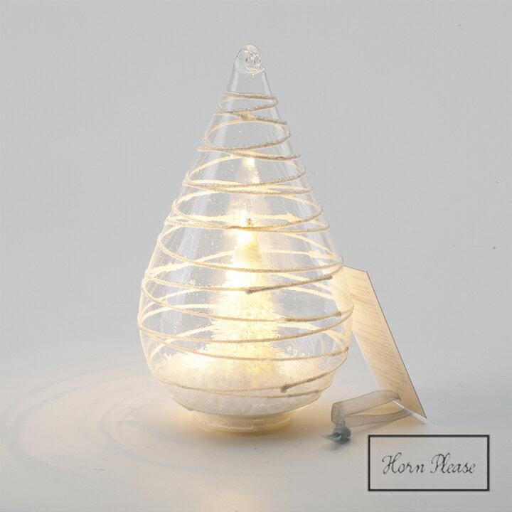 オーナメント LEDライトウィンタードーム スパイラルドロップ Lサイズ クリスマス飾り 志成販売 Horn Please