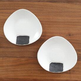 おむすびプレート2枚セット 光陽陶器 ポイント消化
