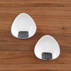 おむすび小皿2枚セット 光陽陶器 ポイント消化