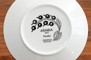 イッタラアラビアパラティッシティーカップ&ソーサーブラック黒iittala