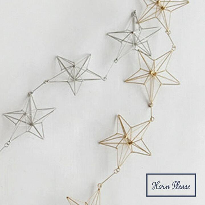 ワイヤーガーランド リネアスター Lサイズ クリスマス飾り 壁飾り 星 北欧 志成販売 Horn Please