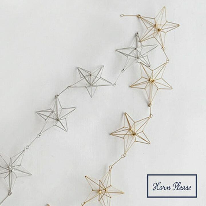 ワイヤーガーランド リネアスター Sサイズ クリスマス飾り 志成販売 Horn Please