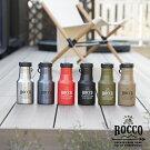 ROCCOワンタッチボトルタンブラー350ml保冷保温おしゃれロッコグローバルアロー