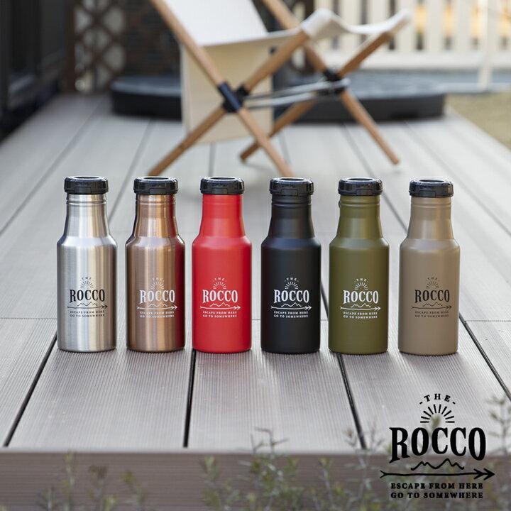 ROCCO ワンタッチボトル タンブラー 500ml 保冷 保温 おしゃれ ロッコ グローバルアロー