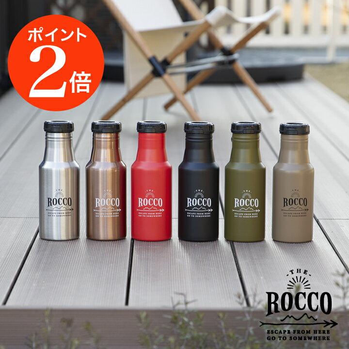 【ポイント2倍】ROCCO ワンタッチボトル タンブラー 500ml 保冷 保温 おしゃれ ロッコ グローバルアロー