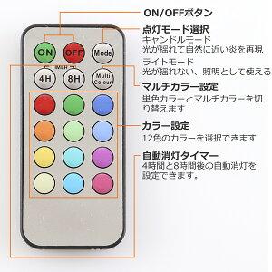 リモコン付きタマゴ型12色LEDキャンドル12色点灯切り替え可能様々な雰囲気を作り出せるインテリアアイテムリモコン付つや消しガラス製自動消灯(4h/8h)タイマー照明モード切り替え可WYStyle【送料無料_あす楽対応】P20Feb16