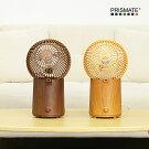 アロマミストファンウッド扇風機超音波加湿器かわいい卓上dcモーターおしゃスリム長時間PRISMATE