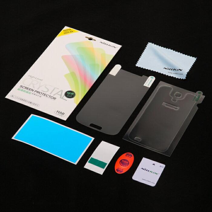 Samsung i9500 Galaxy S4専用 高品質液晶保護フィルム 保護シート 【貼付けシール、スクイージセット】 クリーニングクロス付き WY