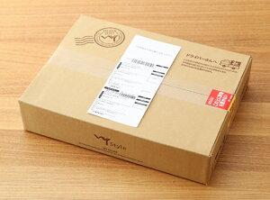 ラッピングサービス(ラッピング対応商品と一緒にご注文ください)05P03Dec16