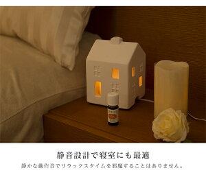 WY高級アロマディフューザー超音波式おしゃれ陶器製北欧の家をモチーフにしたデザインマルチカラーのLEDライト内蔵