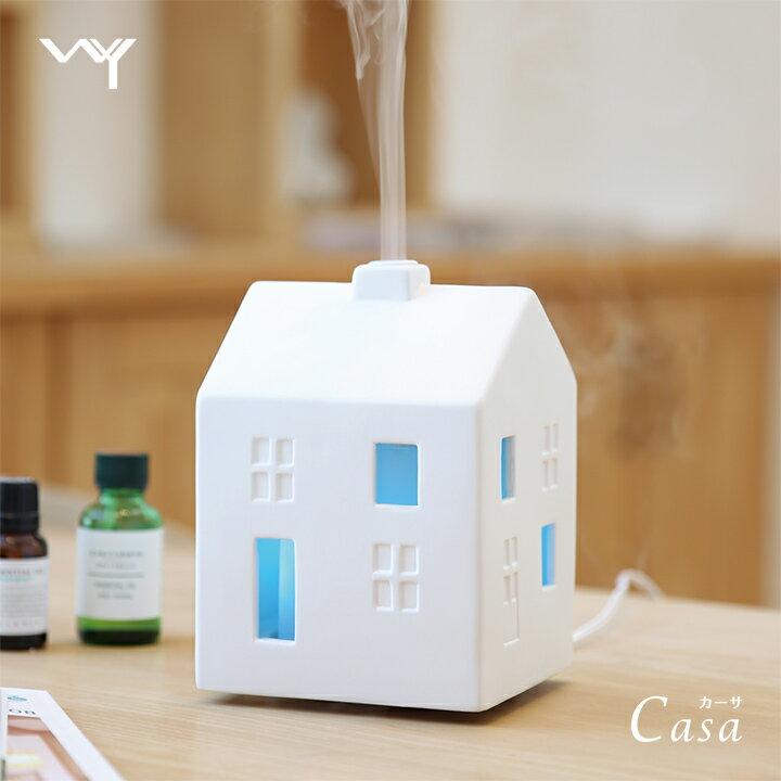 高級アロマディフューザー 超音波式 おしゃれ 陶器製 北欧の家をモチーフにしたデザイン マルチカラーのLEDライト内蔵 WY