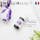 フランス産オーガニックな100%エッセンシャルオイルアロマオイルリラックス癒し【あす楽対応】