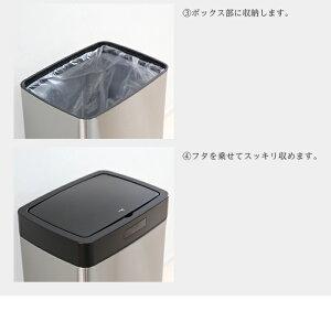 WYゴミ箱センサー式自動開閉28リットルステンレスおしゃれダストボックスふた付きスリム