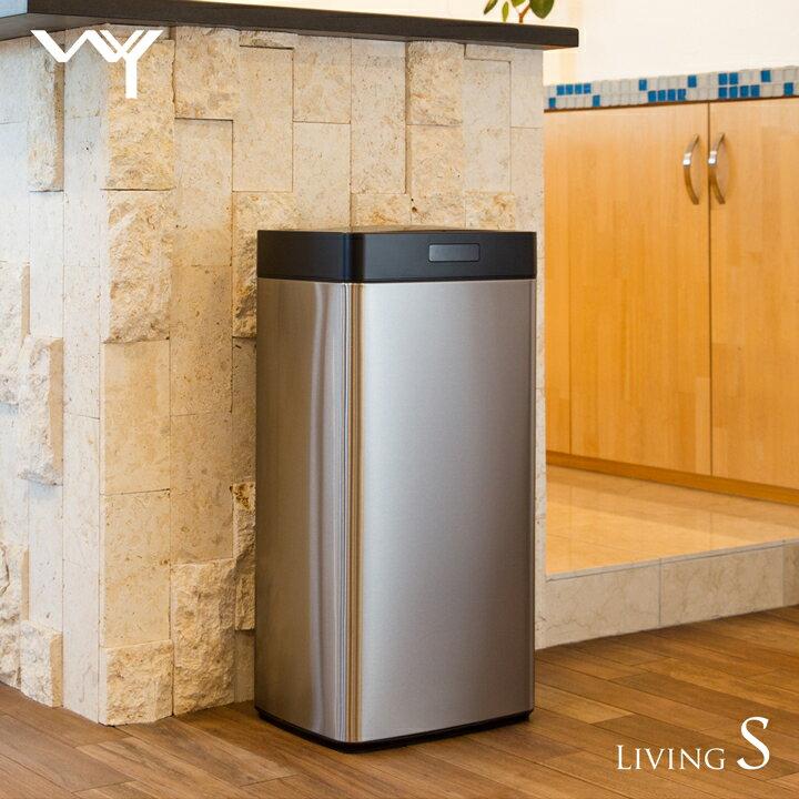 WY ゴミ箱 センサー式自動開閉 大容量45L ステンレス おしゃれ ダストボックス ふた付き スリム