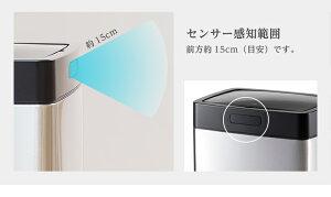 WYゴミ箱センサー式自動開閉大容量45Lステンレスおしゃれダストボックスふた付きスリム