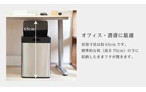 自動センサー式ダストボックスゴミ箱近づけるだけでフタが自動開閉清潔快適美しいステンレスボディコンパクト28Lタイプ