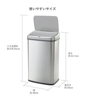WYゴミ箱おしゃれセンサー自動開閉大容量50リットル2分別使用可能45リットルゴミ袋対応ふた付きステンレスダストボックス