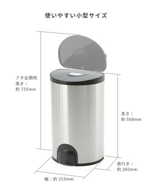WYゴミ箱18リットル自動開閉フットスイッチステンレスダストボックスおしゃれふた付き