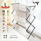 多機能洗濯物干しスタンド伸縮式簡単組み立て折りたたみ式洗濯部屋干し室内屋内用物干し台タオル掛けランドリー全2色