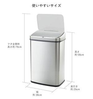WYゴミ箱おしゃれセンサー自動開閉大容量45リットルふた付き2分別使用可能45リットルゴミ袋対応ステンレスダストボックス