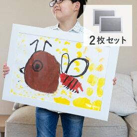 画用紙 額縁 ペーパーフレーム『16%OFF』2枚セット 紙の額縁 四つ切り画用紙 絵画 子供の絵 WY