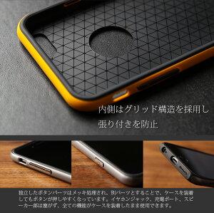 iPhone6専用ケース高級感ある素材と滑り止め素材の融合衝撃吸収軽量TPU+PC素材の二重構造ドコモSoftBankau版対応全6色