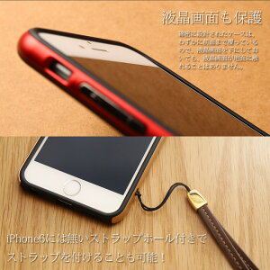 iPhone6専用スリムバンパーケース衝撃吸収軽量液晶保護TPU+PC素材の二重構造ドコモSoftBankau版対応全4色【送料無料_あす楽対応】P12Sep14iPhone6専用ケース高級感ある素材と滑り止め素材の融合衝撃吸収軽量TPU+PC素材の二重構造ドコモSoftBankau版対応全6色