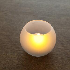 息の吹きかけでの消灯、傾けでの点灯・消灯機能付き火を使わない安全なLEDキャンドルライト!つや消しグラス入りボール型フェイクキャンドルLEDプレゼント【あす楽対応】P20Feb16