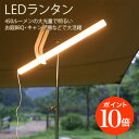 Ledlight003 main p1