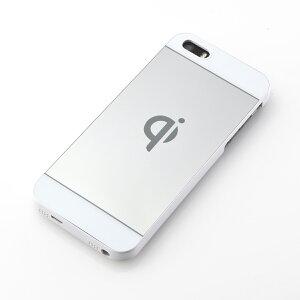 iPhone5s、iPhone5専用Qi(チー)ワイヤレス充電ケース重さ25gで軽量スリムのままチャージングレシーバーiPhoneも置くだけで充電できる!無接点充電ワイヤレス充電薄型全2色【送料無料_あす楽対応】P20Feb16