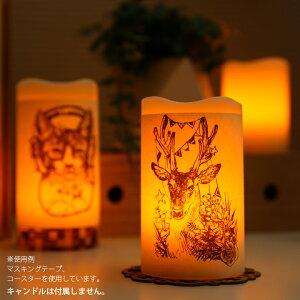 【キャンドル和紙】LEDキャンドルライト3個セット(WY-LEDSET001)の専用巻き和紙WYStyle
