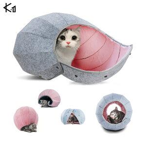 猫ハウス おしゃれ キャットハウス かわいい 8 in 1 多機能 折りたたみ式 トンネル おもちゃ スリム シニア 猫ベッド ネコベッド 収納簡単 通気 ペットベッド 猫 ペットハウス 丸洗える Dragon Ba