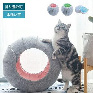 猫ハウス おしゃれ キャットハウス 猫ベッド ネコベッド トンネル おもちゃ かわいい 8 in 1 多機能 折りたたみ式 スリム シニア 収納簡単 通気 ペットベッド 猫 ペットハウス 丸洗える Dragon Ba