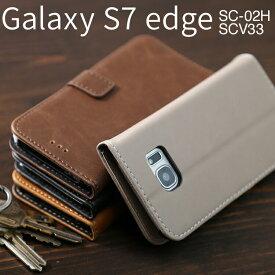 Galaxy S7 edge スマホケース 韓国 SC-02H SCV33 スマホ ケース カバー アンティークレザー手帳型ケース ギャラクシーs7 エッジ スマホカバー 携帯ケース レザー カバー カバー手帳 手帳型 人気 ブランド おしゃれ かっこいい ポイント消化