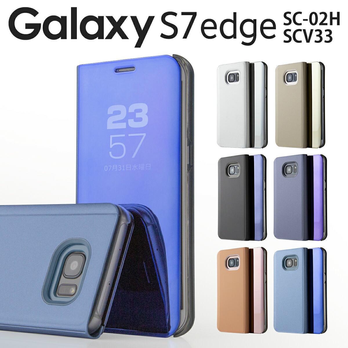 ギャラクシーS7 Galaxy S7 edge SC-02H / SCV33 半透明手帳型ケース|スマホカバー カバー 携帯ケース galaxy s7 edge ケース galaxys7edge ギャラクシーs7 エッジ アンドロイド 手帳型ケース 韓国 手帳型 携帯カバー 送料無料