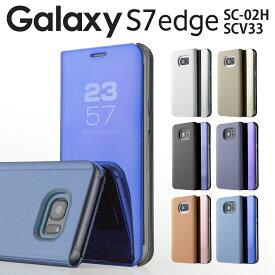ギャラクシーS7 Galaxy S7 edge SC-02H SCV33 半透明手帳型ケース スマホカバー カバー 携帯ケース ギャラクシーs7 エッジ アンドロイド 手帳型ケース 手帳型 携帯カバー 人気 ブランド おしゃれ かっこいい ポイント消化
