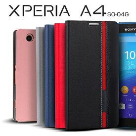 送料無料 Xperia A4 エクスペリアA4 SO-04G トリコロールカラー手帳型フリップケース ギフト 名入れ トリコロールカード 手帳型 収納スタンド シンプル ビジネス カッコいい スマホ スマフォ スマホケース スマフォケース Android アンドロイド
