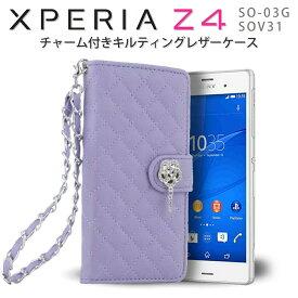 Xperia Z4 ケース SO-03G SOV31 402SO チャーム付きキルティングレザーケース XperiaZ4 キルティング レザー 高級感 ゴージャス 手帳型 カメリア 花 カード収納 カードポケット スタンド ケース スマホケース スマフォケース Android