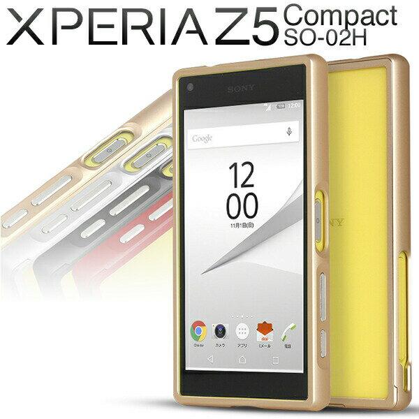 XperiaZ5 Compact SO-02H メタルバンパー スライド 工具不要 側面保護 簡単取付 スマホ スマフォ カバー スマホケース スマフォケース かっこいい 人気 おしゃれ 送料無料
