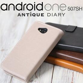 a9e1f68599 Android One 507SH アンティークレザー手帳型ケース アンドロイドワン ケース 507sh 507 レザーケース スマートフォン