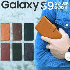 Galaxy S9 SC-02K SCV38 アンティークレザー手帳型ケース 手帳型 ケース 携帯ケース スマホ ケース カバー ギャラクシーs9 手帳 s9ケース レザーケース 携帯 レザー 革 かっこいい 人気 ポイント消化