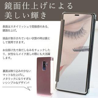 GalaxyS9+半透明手帳型ケース