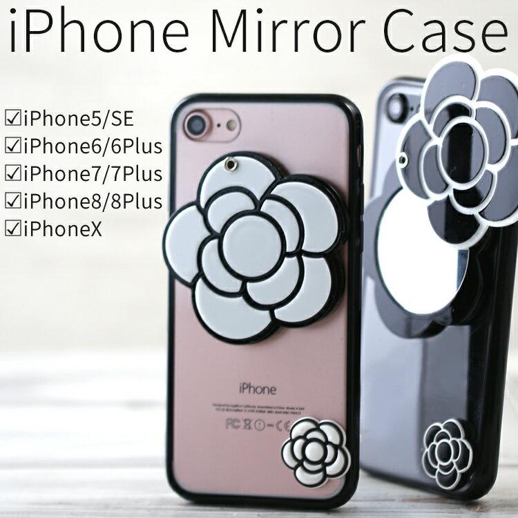 iPhoneX/iPhone8/iPhone8Plus/iPhone7/iPhone7Plus/iPhone6s/iPhone6s Plus/iPhoneSE/iPhone5/5s ミラー付きクリアケース | スマホケース ミラー カバー iphone7ケース iphone7plusカバーケース アイフォンse アイフォン5s se iphonese 送料無料