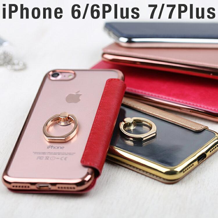 iPhoneX/8/8Plus/7/7Plus/6/6Plus リング付き超薄手帳型ケース | 手帳型 手帳ケース 薄型 スマホ 落下防止 スタンド スマホスタンド おしゃれ リングホルダー アイフォン iphone iphone7ケース アイフォーン カード収納 送料無料 スマホ
