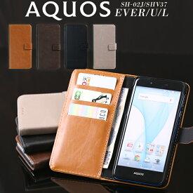 AQUOS ever U L SH-02J SHV37 アンティークレザー手帳型ケース アクオス 革 カード おしゃれ カラフル 手帳型 カード入れ アンドロイド レザー シンプル ダイアリー カラフル マグネット開閉 送料無料