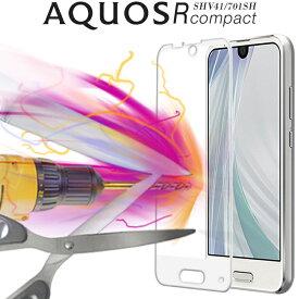 AQUOS R Compact SHV41 SH-M06 カラー強化ガラス保護フィルム 送料無料 SHARP AQUOS R Compact アクオスRコンパクト フィルム 画面保護シート 保護シート ガラス保護フィルム ガラス スマホ ガラスシート 保護ガラス スマホ画面ガラス 人気 おしゃれ