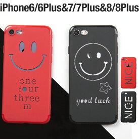 送料無料 1000円 ポッキリ 1,000円 iPhone6 6s 6Plus 6sPlus 7 7Plus 8 8Plus スマイルTPUケース アイフォンケース おしゃれ かわいい スマイル ニコちゃん TPUケース NICE スマイリー 笑顔 SMILE ポイント消化