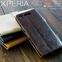 XperiaXZ1 SO-01K/SOV36 アンティークレザー手帳型ケース エクスペリア xz1 ケース スマホケース スマフォケース スマホカバー 携帯ケース アンドロイド 手帳ケース 手帳 革