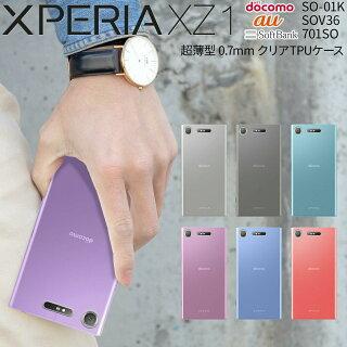 XperiaXZ1SO-01KSOV36TPUクリアケース